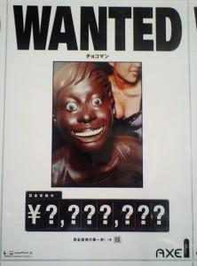 Axe bodyspray Wanted poster advertisement poster Chocoman
