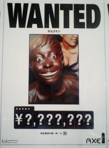 Axe bodyspray Wanted poster advertisement poster Chocoman