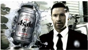 hugh jackman asahi super dry commercial screenshot
